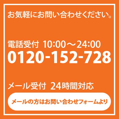 iphone-s-toiawase