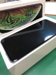 東陽町からiPhoneXsの買取