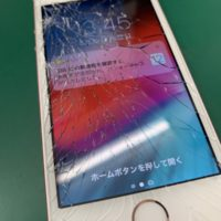 iPhoneSE ガラス割れ修理 市原