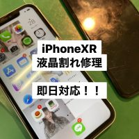 iPhonexr液晶修理